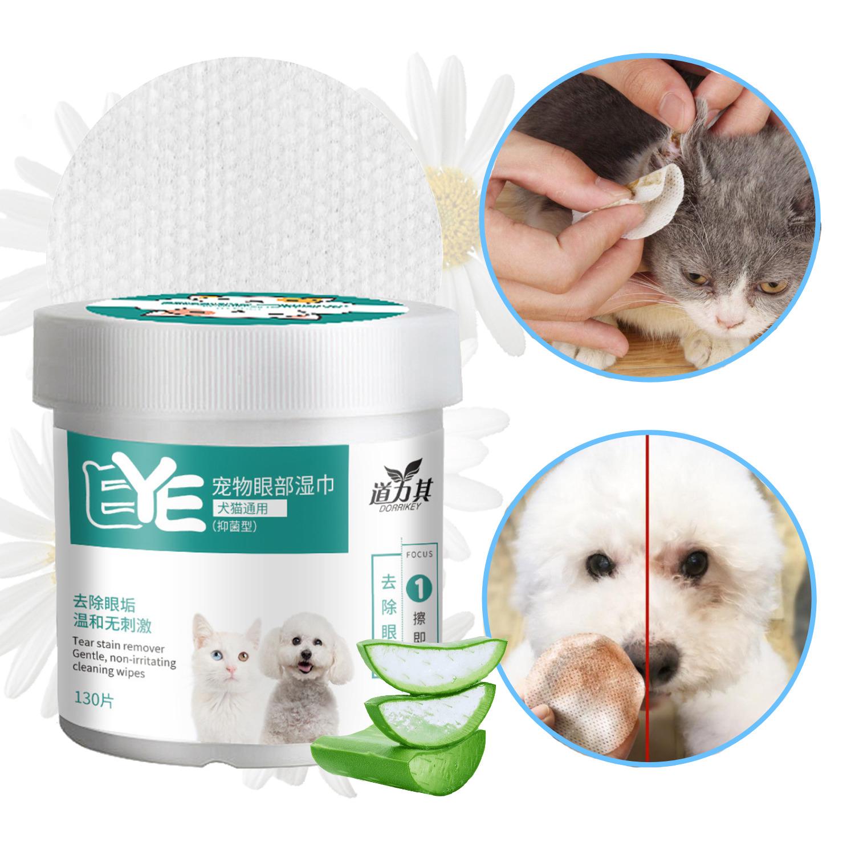 Toallitas Húmedas Para Limpieza Oídos Lagañas Mascotas 1 Pack